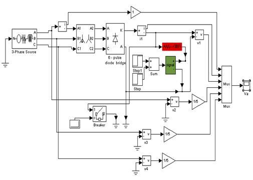 Модель схемы выпрямления