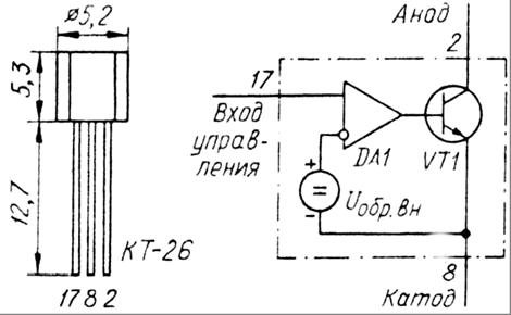 Упрощенно функциональная схема
